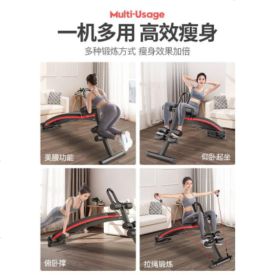美腰機腹肌健身器材家用多功能仰臥板運動鍛煉卷腹仰臥起坐輔助器