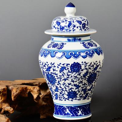 古笙記 景德鎮陶瓷器青花瓷花瓶古典客廳裝飾擺件將軍罐儲物罐茶葉罐