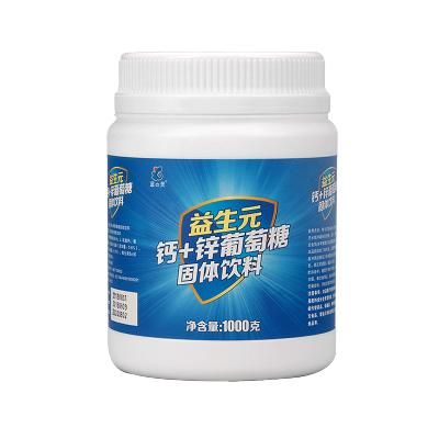 蓝之灵 葡萄糖粉600g/罐 快速补充能量