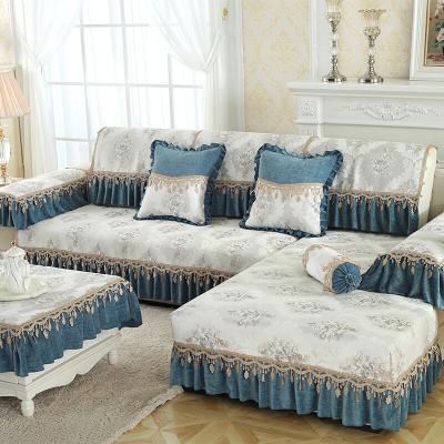 幸福派 歐式沙發墊雪尼爾魅惑夏季套裝四季組合沙發巾坐墊沙發墊四季布藝防滑現代坐墊子沙發套