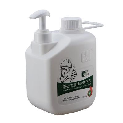 衛全行 爾哈高效工業工人汽修去油污重油污洗手液膏沙修車洗手粉神器磨砂