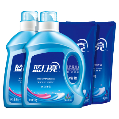 LANYUELIANG брендийн угаалгын нунтаг ком  2kg сав 2+1kg уут