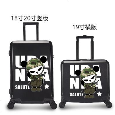 昆吾锋儿童拉杆箱万向轮卡通旅行箱小男孩可坐骑行李箱学生韩版密码箱子 18寸(竖版)升级磨砂防刮 迷彩军装熊猫