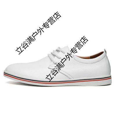 皮球鞋白色鞋头层鞋防滑防水专业运动鞋