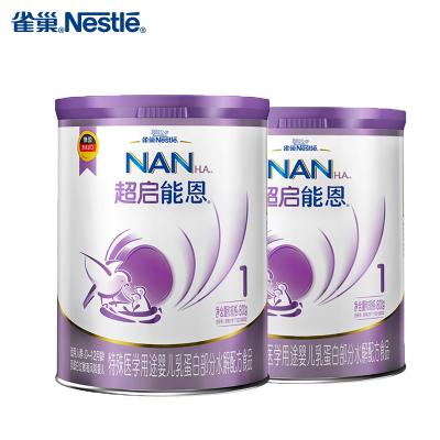 雀巢Nestle超啟能恩嬰兒配方奶粉1段800g*2兩罐裝(0-12個月適用)