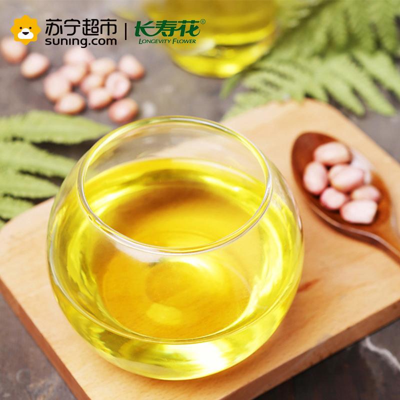 长寿花 物理压榨一级花生油5L食用油