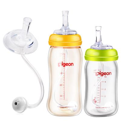 貝親吸管杯奶瓶配件ppsu玻璃轉換頭重力球寬口徑通用貝親寬口徑奶瓶