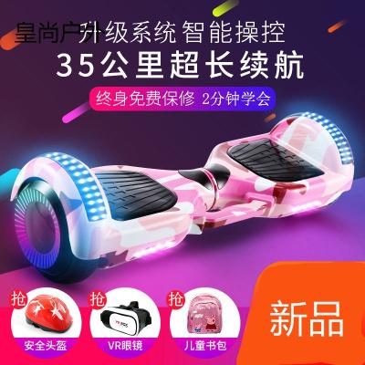 【新品直營】兩輪電動平衡車智能自成年人兩雙輪兒童代步學生小孩帶扶桿男女