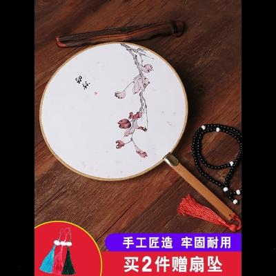 古风扇子团扇复古典中国风汉服圆扇宫扇长柄女式流苏舞蹈随身定制 鱼戏