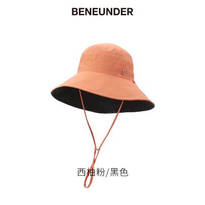 蕉下漁夫帽雙面防曬親子兒童帽子遮臉太陽帽夏休閑百搭