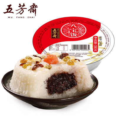 嘉興五芳齋八寶飯390g*2傳統年味 年貨特產甜點速食方便米飯糯米飯