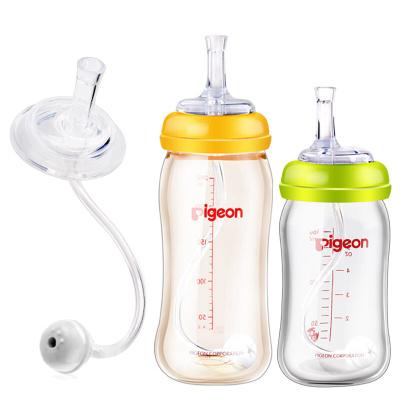 吸管組貝親寬口徑手柄寬口PP奶瓶玻璃PPSU 奶瓶吸管轉換器配件 吸管杯硅膠吸管