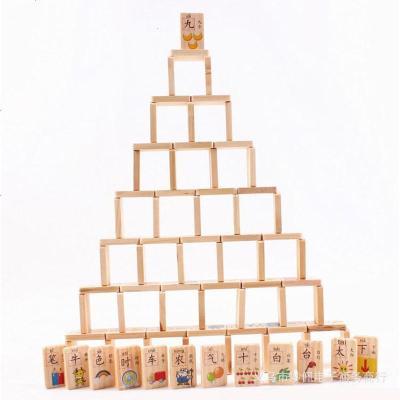 【蘇寧好貨】100塊雙面木質多米諾積木嬰幼兒童寶寶早教玩具識字男孩女孩 雙面原色積木100塊+鐵盒算術棒