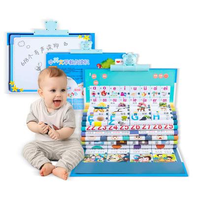 【一套等于13張掛圖】澳樂全套拼音有聲掛圖早教幼兒童寶寶啟蒙看圖識字發聲玩具點讀機 預計3.31發貨