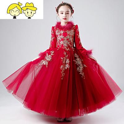 儿童礼服花童公主裙女童蓬蓬纱洋气主持人钢琴演出服加厚长袖秋冬  绿彩虹光