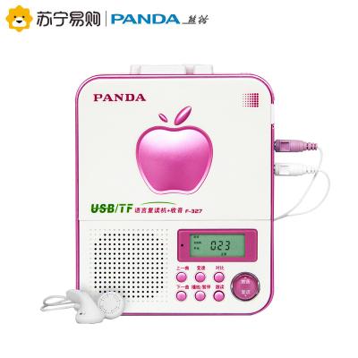 PANDA/熊貓F-327復讀機磁帶U盤插卡轉錄學生英語學習隨聲聽MP3復讀機 紅色