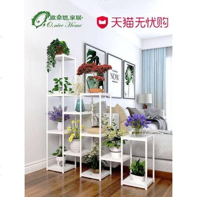 花架子多层室内省空间阳台客厅植物架吊兰绿萝盆栽花盆架落地