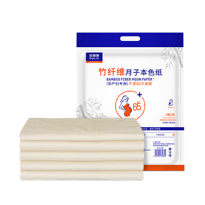 貝萊康月子紙產婦衛生紙巾刀紙產后用品產褥期產房專用刀紙竹漿紙800克/包