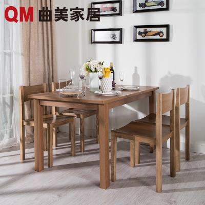 QM曲美家居 餐廳家具套裝 餐桌餐椅套裝木質一桌四椅 板木餐桌實木餐椅組合 北歐簡約現代餐廳家具家庭用飯桌桌子椅子