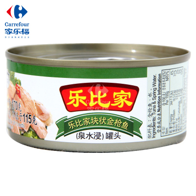 【家乐福】乐比家 (TROPICAL) 块状金枪鱼(泉水浸)170克