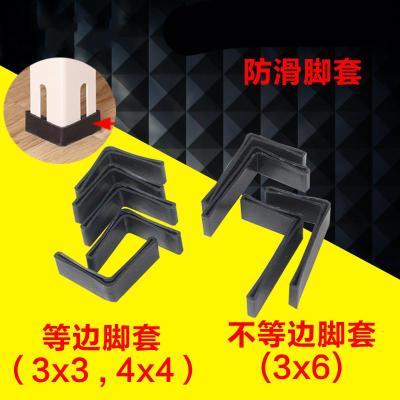 塑料防滑腳墊角鋼材料角CIAA鋼貨架倉儲車庫家用置物架角套