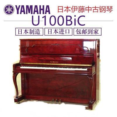 二手雅馬哈鋼琴YAMAHA W110W1A MC10MC90MC1A U1 U100BiC1994-1995年 紫檀木色