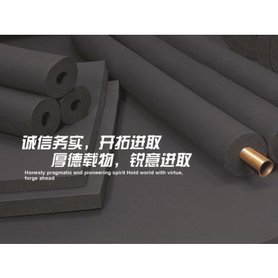 帮客材配 亚德美 ∮10空调保温管 10*9*1800mm 橡塑 铜管保温管 整包销售180根一包 黑色