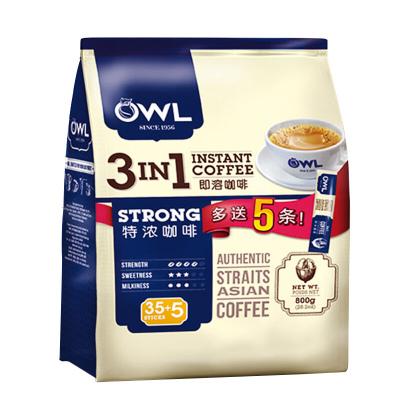 貓頭鷹(OWL)特濃咖啡800g 進口三合一速溶咖啡 下午茶沖飲品