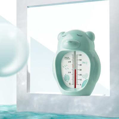 babycare嬰兒水溫計 兒童寶寶洗澡測水溫表新生兒家用洗澡溫度計 淺嗬綠 3708