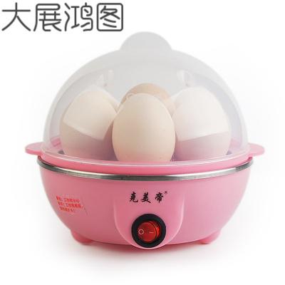 蒸汽蒸蛋器宝宝多功能双层辅食鸡蛋羹单层婴儿蒸锅心蛋消毒器电电 单层+量杯