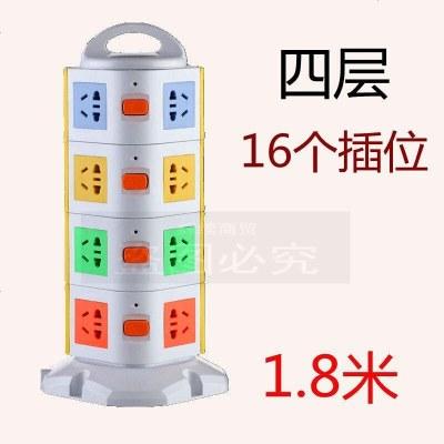 多層排插多功能立式插座塔式插排插線板接線板立體魔方立柱USB 四層1.8米