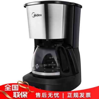 美的(Midea)滴漏式咖啡機MA-KF-D-regular101 家用小型迷你 煮咖啡壺 煮茶水壺W