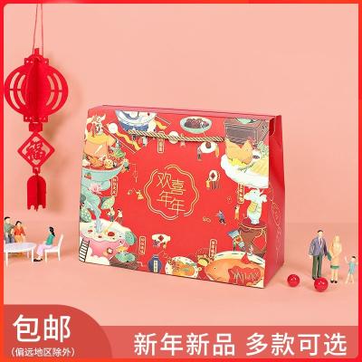 年貨包裝盒大禮包干貨空盒子新年送禮品特產食品堅果禮物盒 歡喜年年大禮包-小號-瓦楞款 大禮包