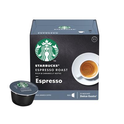 星巴克(Starbucks) 意式浓缩咖啡 咖啡胶囊66g(内含12颗)