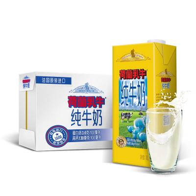 荷兰乳牛全脂纯牛奶 1L*6(整箱装)经典醇香新包装法国原装进口牛奶(新老包装随机发货)