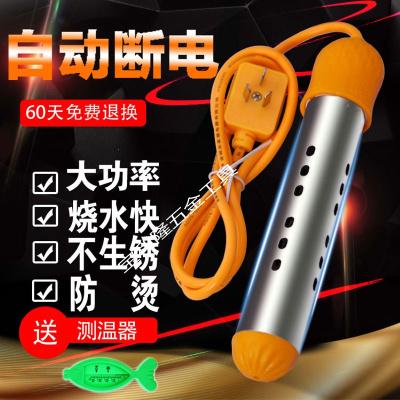 热得快烧水棒自动断电桶烧安全热的快电热棒加热洗澡电老虎热水棒