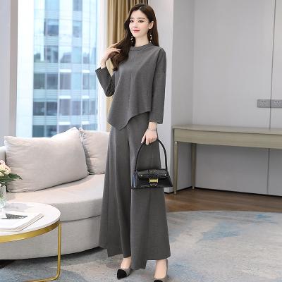 班俏BANQIAO休閑闊腿褲套裝2020年初秋新款時尚氣質名媛顯瘦女神范兩件套洋氣