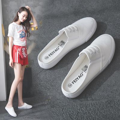 水之彩(WATER COLOR)夏季淺口半托帆布鞋女平跟韓版平底套腳懶人鞋鞋休閑家居拖鞋
