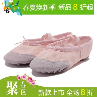 幼儿童肚皮舞鞋子女芭蕾舞蹈练功鞋包双皮头帆布舞蹈鞋猫爪鞋软底