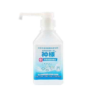 日本神样手部免洗杀菌消毒液400ML 用后免洗速干洗手液亲肤安全可食家用宝宝孕妇专用