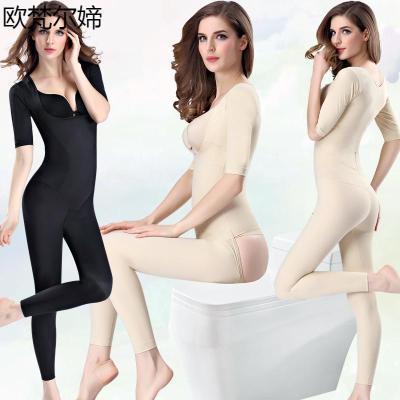 欧梵尔媂透气无痕后脱式束身衣塑身衣 连体紧身衣 女塑身内衣塑形内衣