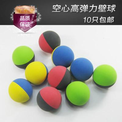 特价初学入级壁球室内外球高弹力空心橡胶球慢速弹力球[定制] 壁球(颜色随机)