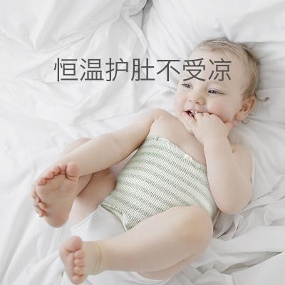 babycare嬰兒護肚圍兜 寶寶裹腹純棉護肚子臍帶兒童防著涼 16*17cm【適合0-7個月寶寶】 【2片裝】維爾粉