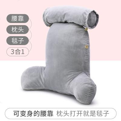 靠枕办公室护腰孕妇腰枕腰部座椅子腰靠抱枕靠垫午睡神器上班腰椎