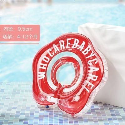 babycare嬰兒游泳圈 新生兒寶寶脖圈頸圈防嗆兒童游泳圈TPU無味 內徑9.5cm塞利亞紅