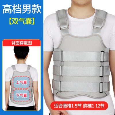 可調胸腰椎固定支具支架脊椎脊柱壓縮性骨折術后護具護腰帶 高檔透氣男款(雙氣囊) S