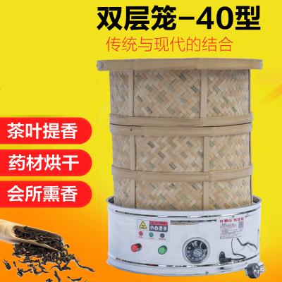 雙層茶葉烘焙機納麗雅(Naliya)食品藥材烘干機提香機電烘焙籠烤茶器 40型雙層數顯定時
