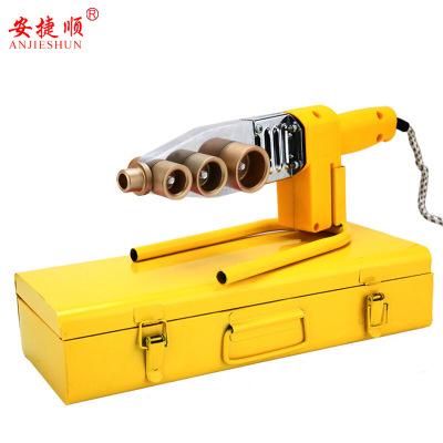 安捷顺(ANJIESHUN)热熔器电子恒温PPR水管PE热熔机接器热合焊接器电热设备 单机+模头+铁箱+专业剪