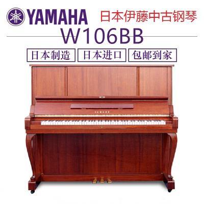二手A+ 雅馬哈鋼琴 YAMAHA W106 U30BiC MhC W106BB1984-1987年400萬號 啞光黑色