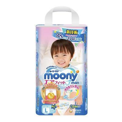尤妮佳MOONY 大号纸尿裤拉拉裤L号L44片男(9kg-14kg) 日本原装进口